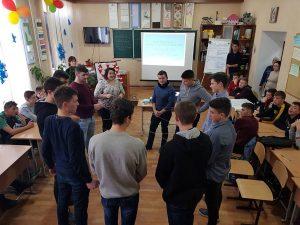 Managementul Calității în Educație